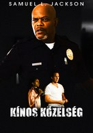Lakeview Terrace - Hungarian Movie Poster (xs thumbnail)
