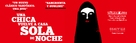 A Girl Walks Home Alone at Night - Spanish Movie Poster (xs thumbnail)