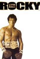 Rocky III - Argentinian Movie Cover (xs thumbnail)