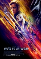 Star Trek Beyond - Portuguese Movie Poster (xs thumbnail)