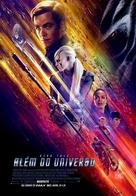 Star Trek Beyond - Portuguese Movie Poster (xs thumbnail)