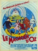 The Wizard of Oz - French Movie Poster (xs thumbnail)