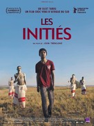 Inxeba - French Movie Poster (xs thumbnail)