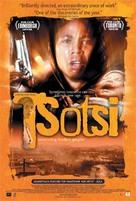 Tsotsi - Movie Poster (xs thumbnail)