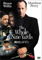 The Whole Nine Yards - Japanese DVD movie cover (xs thumbnail)