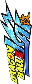 """Doragon bôru Kai"" - Japanese Logo (xs thumbnail)"