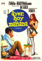 Ieri, oggi, domani - Spanish Movie Poster (xs thumbnail)