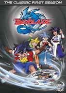 """Bakuten shoot beyblade"" - DVD movie cover (xs thumbnail)"