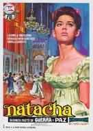 Voyna i mir II: Natasha Rostova - Spanish Movie Poster (xs thumbnail)