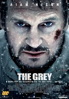 The Grey - Greek Movie Poster (xs thumbnail)