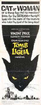 The Tomb of Ligeia - Movie Poster (xs thumbnail)