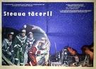 Der schweigende Stern - Romanian Movie Poster (xs thumbnail)