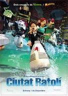 Flushed Away - Andorran Movie Poster (xs thumbnail)