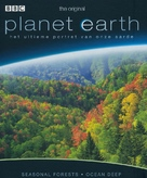 """Planet Earth"" - Dutch Blu-Ray movie cover (xs thumbnail)"