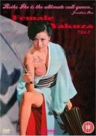 Yasagure anego den: sôkatsu rinchi - British DVD cover (xs thumbnail)
