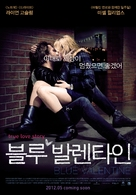 Blue Valentine - South Korean Movie Poster (xs thumbnail)