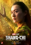 Shang-Chi and the Legend of the Ten Rings - Spanish Movie Poster (xs thumbnail)
