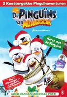 The Madagascar Penguins in: A Christmas Caper - Dutch DVD movie cover (xs thumbnail)