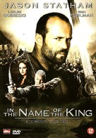 In the Name of the King - Dutch Movie Cover (xs thumbnail)