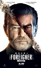 The Foreigner - Chinese Movie Poster (xs thumbnail)