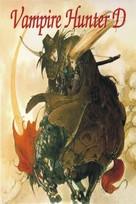 Vampire Hunter D - DVD cover (xs thumbnail)