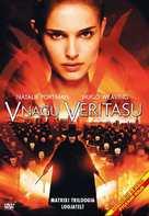 V for Vendetta - Estonian DVD movie cover (xs thumbnail)