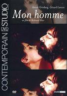 Mon homme - French DVD cover (xs thumbnail)