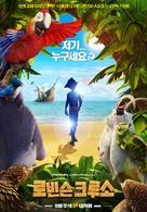 Robinson - South Korean Movie Poster (xs thumbnail)