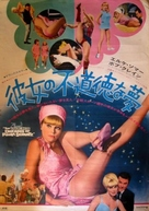 The Wicked Dreams of Paula Schultz - Japanese Movie Poster (xs thumbnail)