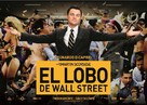 The Wolf of Wall Street - Argentinian Movie Poster (xs thumbnail)