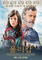 Polycarp - South Korean Movie Poster (xs thumbnail)