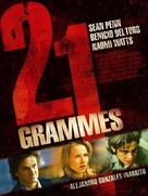21 Grams - French Movie Poster (xs thumbnail)