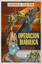 Agente 3S3: Passaporto per l'inferno - Spanish Movie Poster (xs thumbnail)