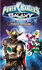 """Power Rangers Lost Galaxy"" - VHS cover (xs thumbnail)"