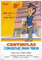 Conserje en condominio - Spanish Movie Poster (xs thumbnail)