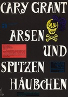 Arsenic and Old Lace - German Re-release poster (xs thumbnail)