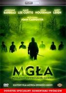 The Fog - Polish DVD cover (xs thumbnail)