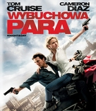 Knight and Day - Polish Blu-Ray movie cover (xs thumbnail)