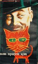 Az prijde kocour - Russian Movie Poster (xs thumbnail)