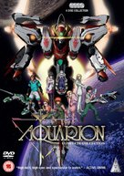 """Sôsei no Aquarion"" - British Movie Cover (xs thumbnail)"