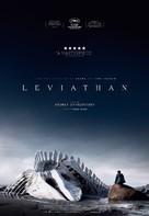 Leviathan - Australian Movie Poster (xs thumbnail)