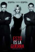 This Means War - Spanish Movie Poster (xs thumbnail)