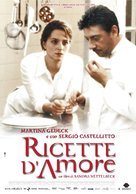 Bella Martha - Italian Movie Poster (xs thumbnail)