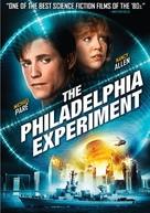 The Philadelphia Experiment - DVD cover (xs thumbnail)