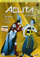 Aelita - Spanish Movie Cover (xs thumbnail)