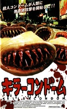 Kondom des Grauens - Japanese VHS movie cover (xs thumbnail)