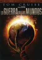 War of the Worlds - Spanish Movie Cover (xs thumbnail)