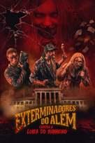 Exterminadores do Além Contra a Loira do Banheiro - Brazilian Movie Cover (xs thumbnail)