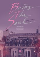 Bring The Soul: The Movie - South Korean Movie Poster (xs thumbnail)