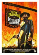 High Plains Drifter - Spanish Movie Poster (xs thumbnail)
